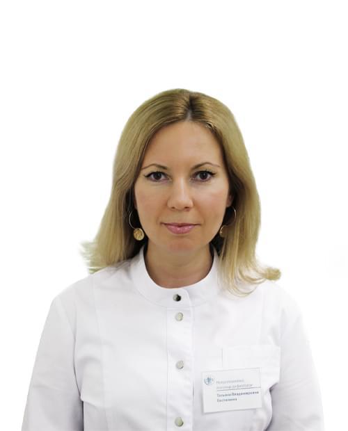 Евстюнина Татьяна Владимировна
